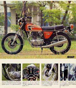 Honda CB360G (1975)