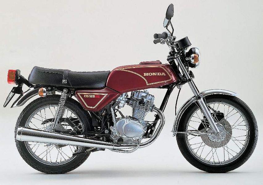 Honda CB125 (1980)