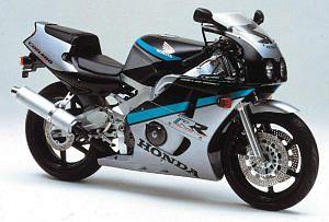 Honda CBR400RR (1992)