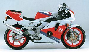 Honda CBR250RR (1990-91)