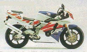 Honda CBR250RR (1994)