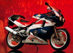 Honda CBR400RR (1988)