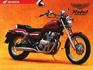Honda CMX 250 Rebel (1998-00)