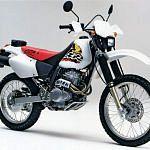 Honda XR 250L (1997-99)