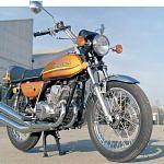 Kawasaki S2 350 (1973-74)