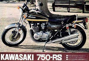 Kawasaki Z2 750RS (1974-75)