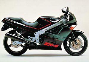 Kawasaki ZX400 (1988)