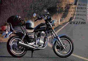 Suzuki GN400E (1980)
