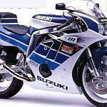 Suzuki GSX-R400R SPII (1992)