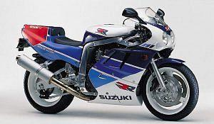 Suzuki GSX-R 750RR Limited Edition (1989)