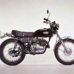 Yamaha RT1 (1970-72)