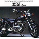 Yamaha XS650 Midnight Special (1981)