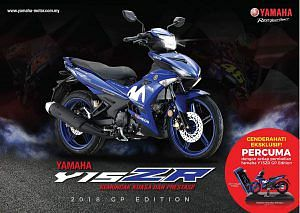 Yamaha Y15ZR GP Edition (2018)