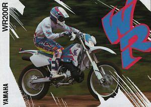 Yamaha WR200R (1994-96)